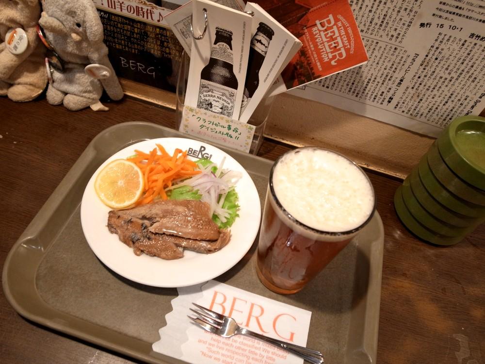 新宿ビア&カフェBERG『クラフトビール革命』フェア 11月も続行です!_e0152073_0211565.jpg