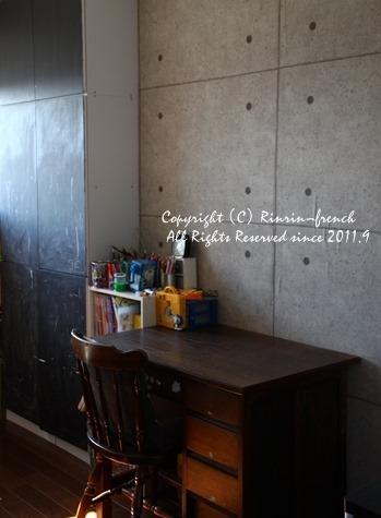 子供部屋男前計画(6)コンクリとウッドで渋くキメル_e0237680_15585311.jpg
