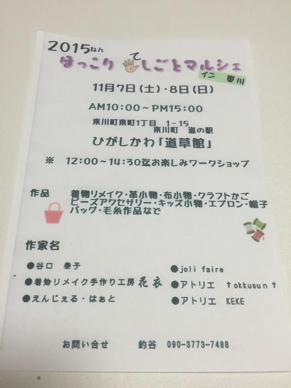 f0126587_847743.jpg
