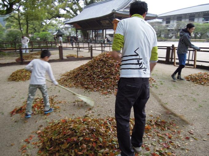 くすかき、雨の初日_f0048597_63258.jpg