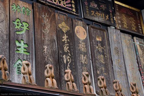 9月の御散歩Photo② 奈良町_e0137705_12240607.png