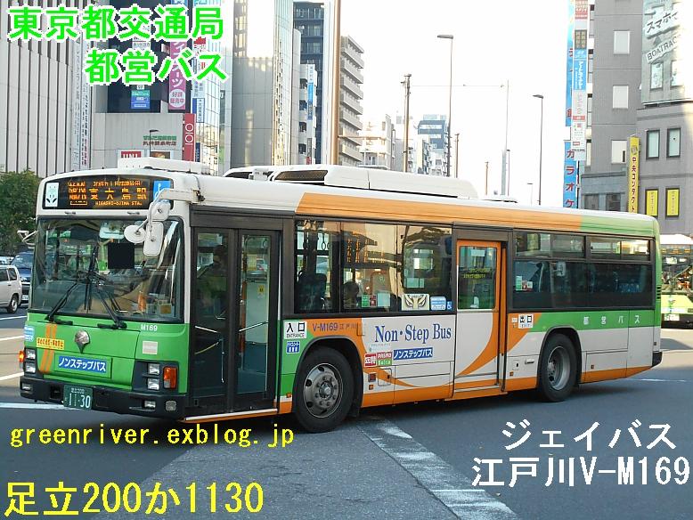 東京都交通局 V-M169_e0004218_21183014.jpg