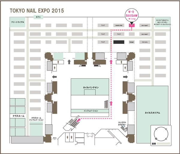 TOKYO NAIL EXPO 2015_e0284934_1849962.jpg