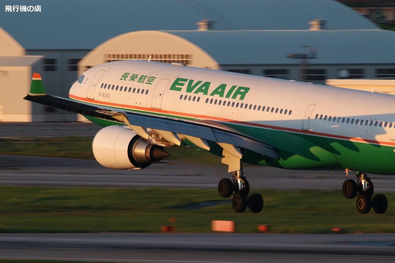 メインギア接地の瞬間 エバー航空(BR)A330 _b0313338_20105030.jpg