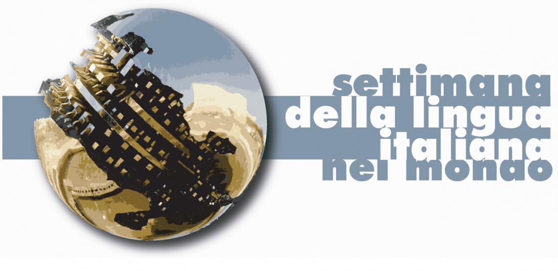 世界イタリア語週間 La settimana della lingua italiana nel mondo_a0281139_18163180.jpg