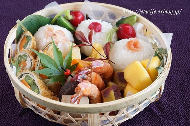 秋のもみじ狩りをイメージした竹かご弁当は行楽にぴったり!