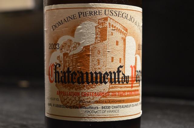 本日のグラスワイン&もろもろ_a0114049_14163413.jpg