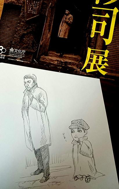 「寺山修司の言葉展(青森版)」の作品作り_f0228652_16583952.jpg