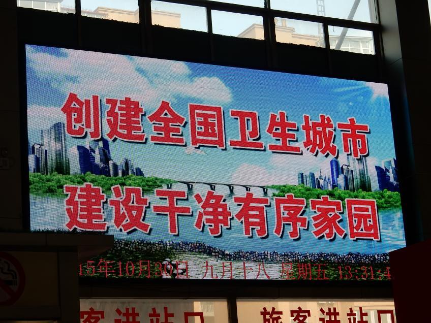 なぜ中国人は訪日旅行のいちばんの印象は「干净(きれい、清潔)」だというのか?_b0235153_1324513.jpg