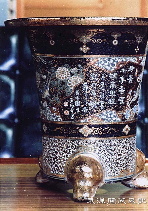 京楽焼鉢「五柳寿運」                      No.1550_d0103457_23511805.jpg