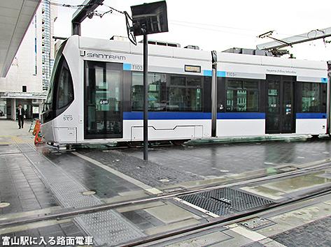 富山と高岡のLRT乗車2「富山路面電車路線」_c0167961_2235149.jpg
