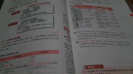 土日も勉強_b0106766_21513641.jpg