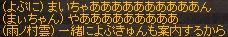 a0201367_14281381.jpg