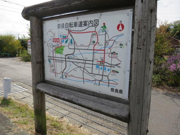自転車道を歩く_c0001670_20304022.jpg