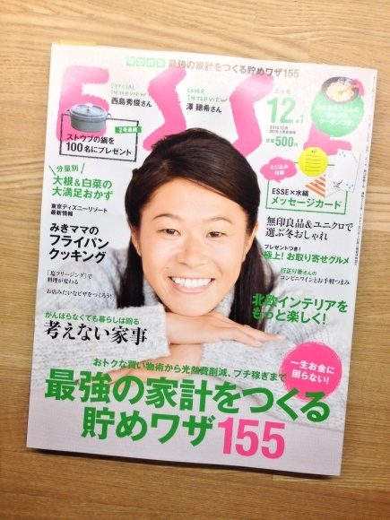 雑誌「ESSE」掲載・朝霞の家_c0310571_23351185.jpg