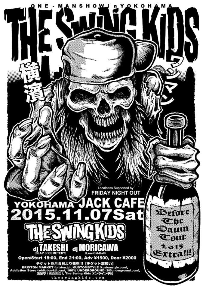 本日は川崎ラブチッタ アティックでKAT TALK、明日は横浜ジャックカフェでThe Swing Kidsワンマン!_c0187573_17554115.jpg