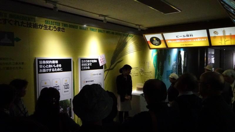 東京都生活会議連絡協議会の施設見学会_f0059673_21224303.jpg