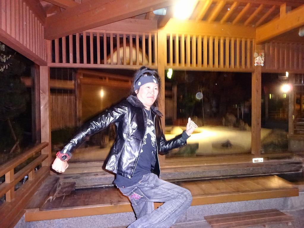 新潟五泉市、月岡温泉~磐梯山と那須の紅葉【11/4_5】_d0061678_1710155.jpg