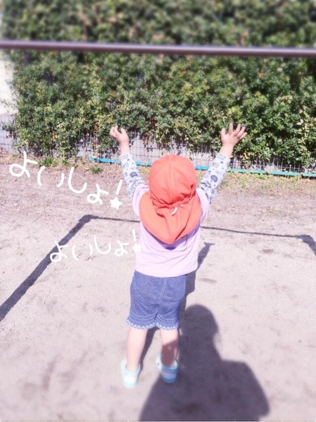 公園日和_c0197584_14301752.jpg