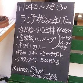 おとなりさん_f0230689_17392546.jpg