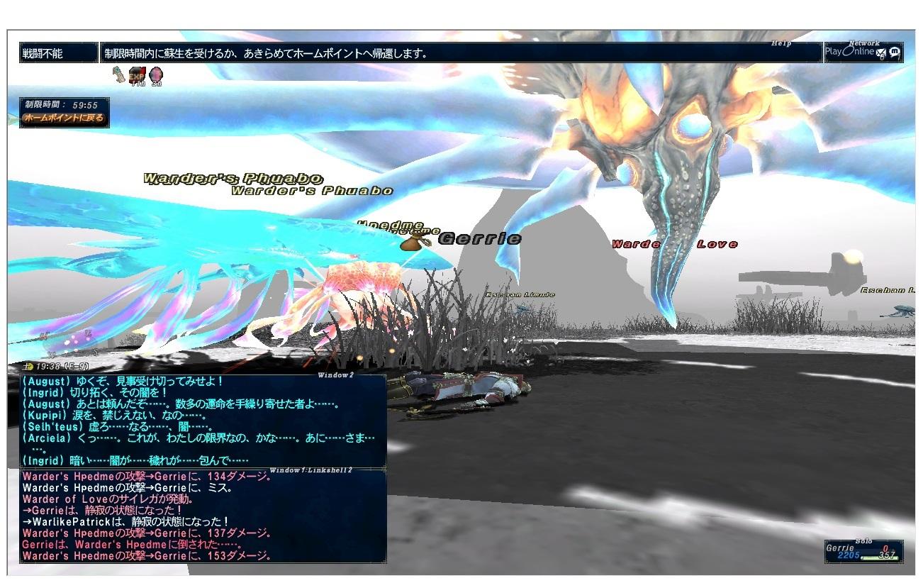 c0048296_18021218.jpg