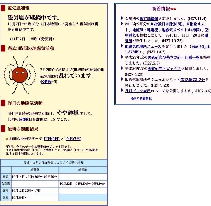 b0301400_15470365.jpg