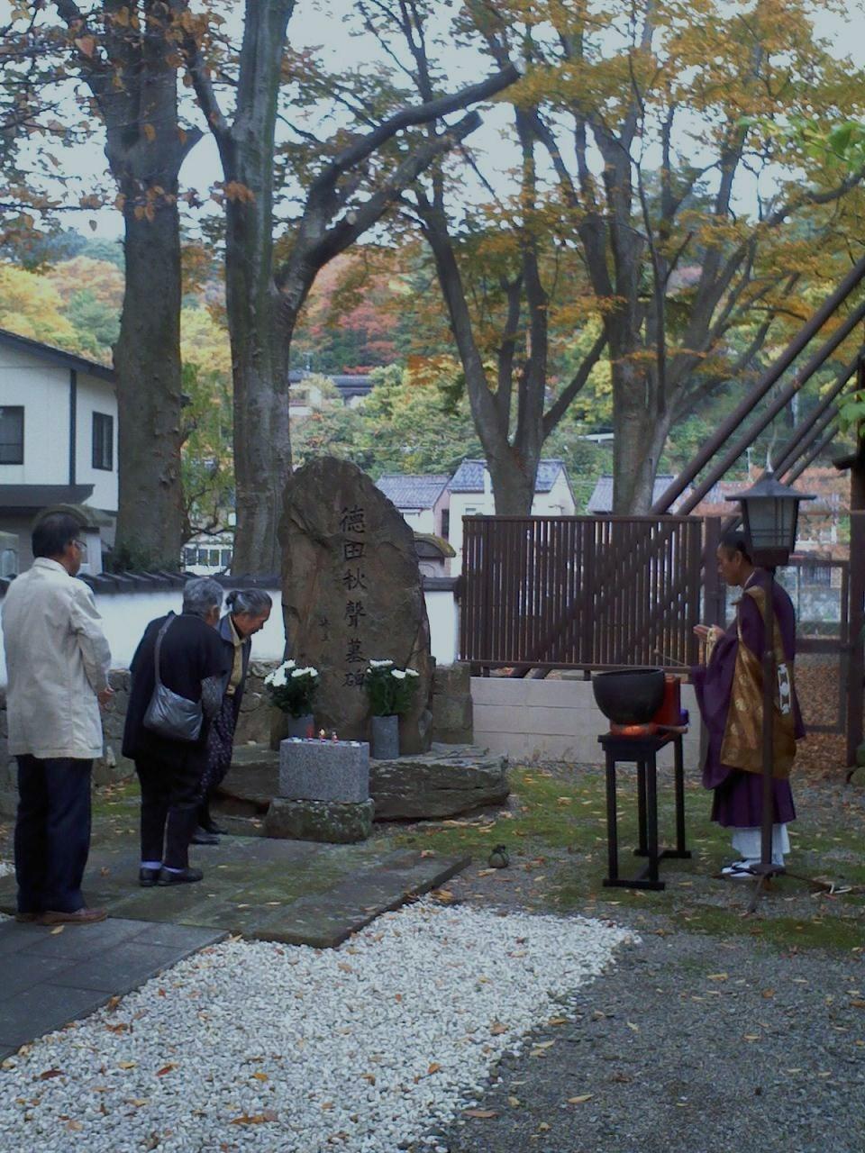 秋聲忌 墓前祭_e0178600_20133438.jpg