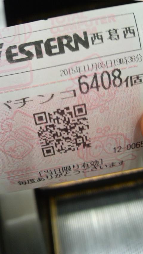 b0020017_15311689.jpg