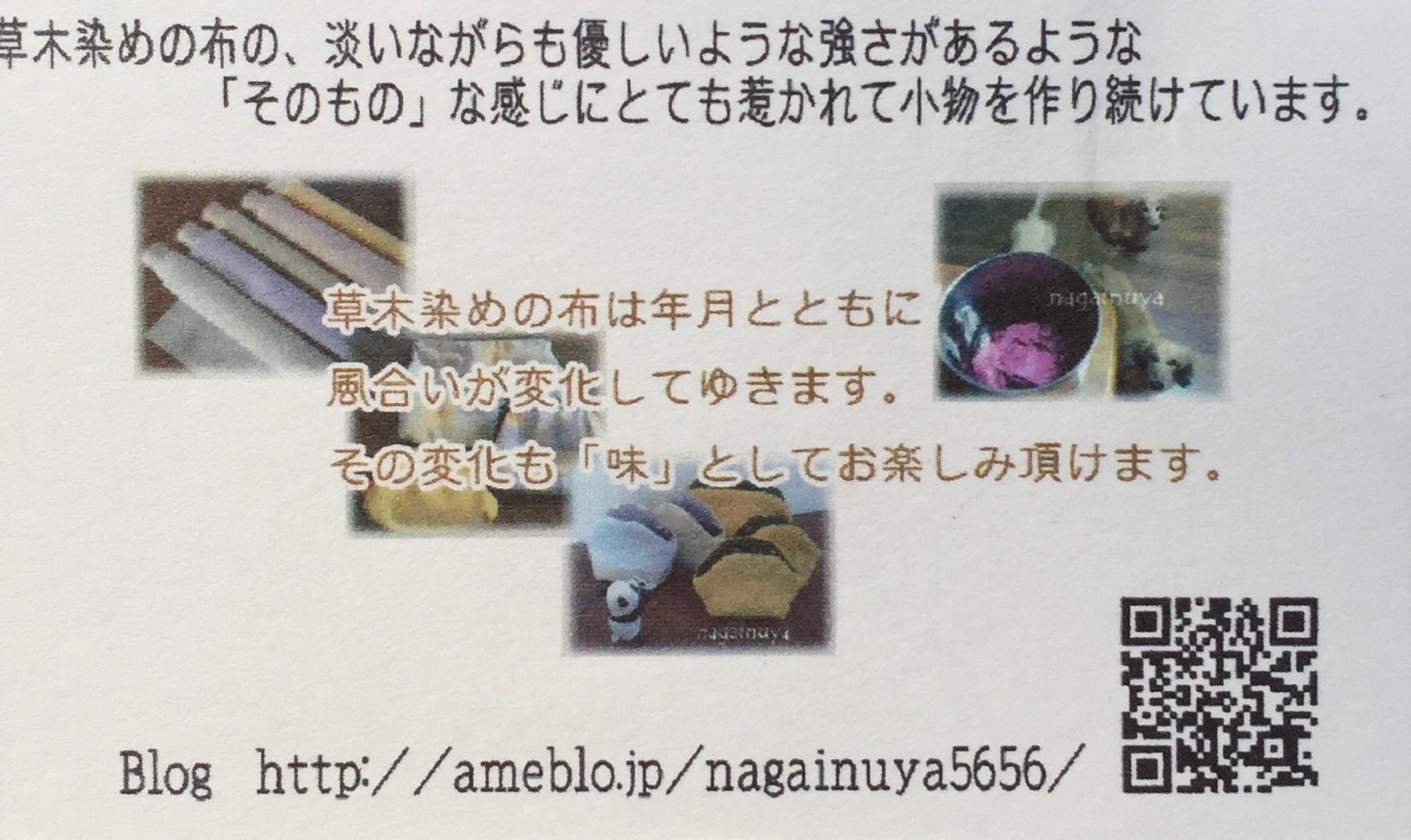 b0119617_13330825.jpg