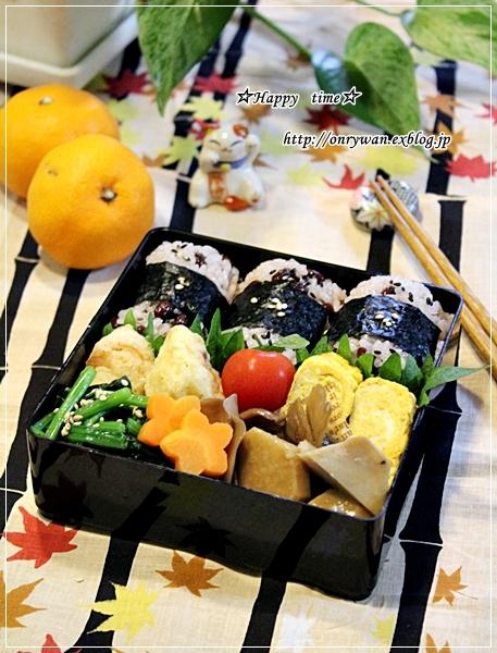 お赤飯で俵むすび弁当とお家で中華~♪_f0348032_17370580.jpg