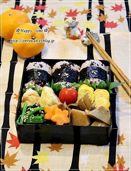 お赤飯で俵むすび弁当とお家で中華~♪_f0348032_17371415.jpg