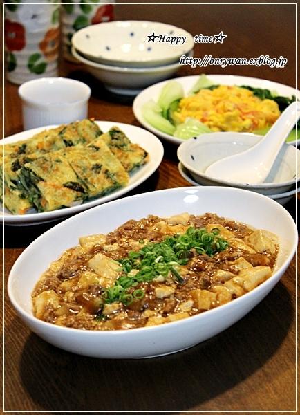 お赤飯で俵むすび弁当とお家で中華~♪_f0348032_17372403.jpg