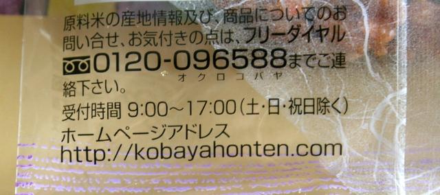 b0197433_10543663.jpg