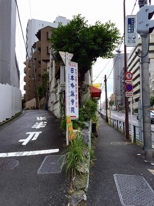 渋谷区恵比寿 / iPhone 6_c0334533_06484741.jpg