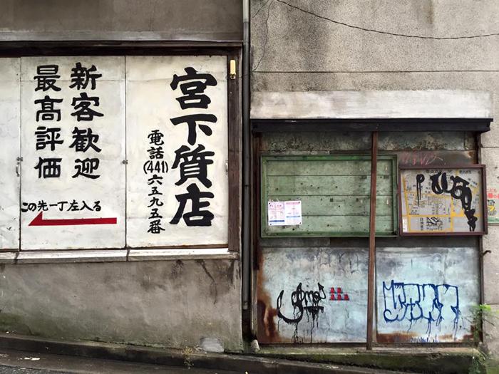 渋谷区恵比寿 / iPhone 6_c0334533_06485628.jpg