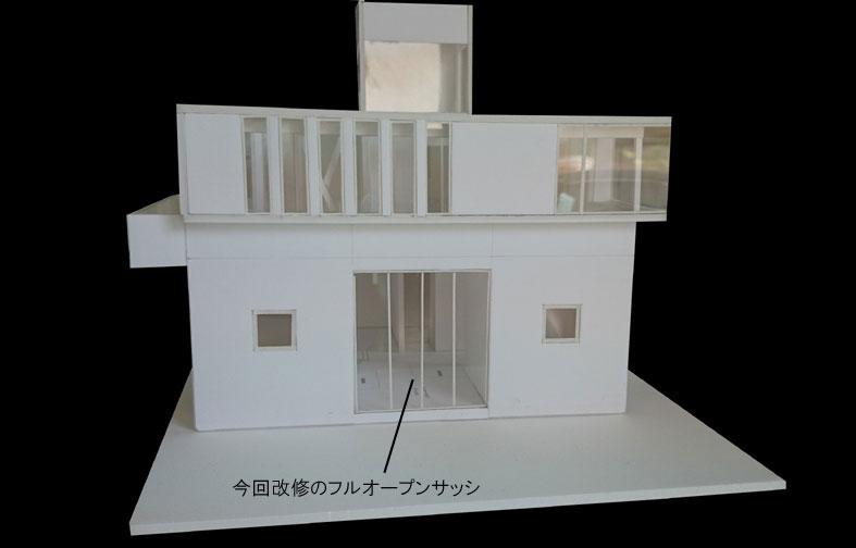 大和の家 -出窓のこと-_a0147436_13561335.jpg