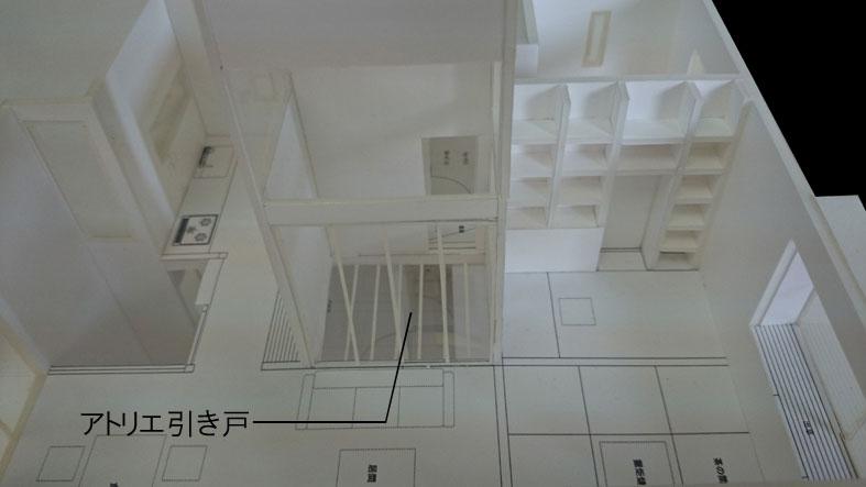 大和の家 -出窓のこと-_a0147436_1433258.jpg