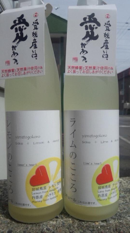 【日本酒】一会 小槽袋搾り 純米吟醸 無濾過生原酒 松山三井60 限定熟成ver 26BY_e0173738_1011793.jpg