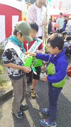 市民祭り_e0123469_17133143.jpg