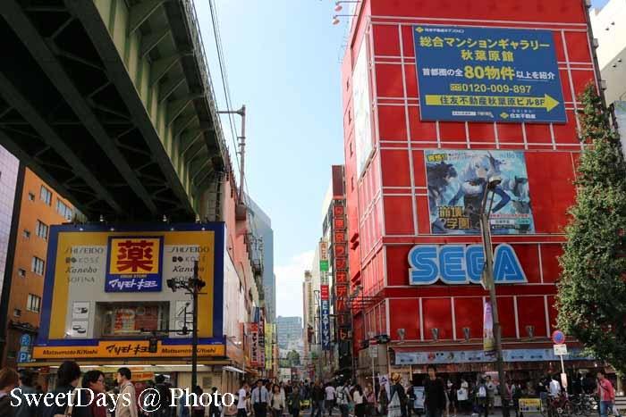 Akihabara in Tokyo - 秋葉原_e0046675_05333656.jpg