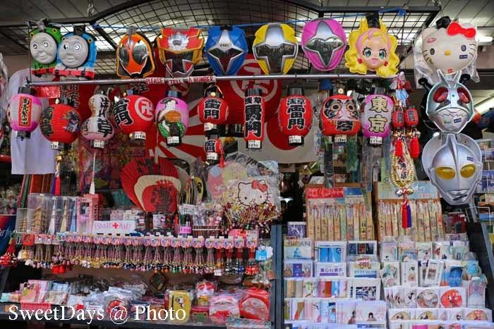 Asakusa in Tokyo - 浅草_e0046675_05352673.jpg