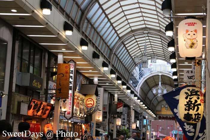 Asakusa in Tokyo - 浅草_e0046675_05355065.jpg