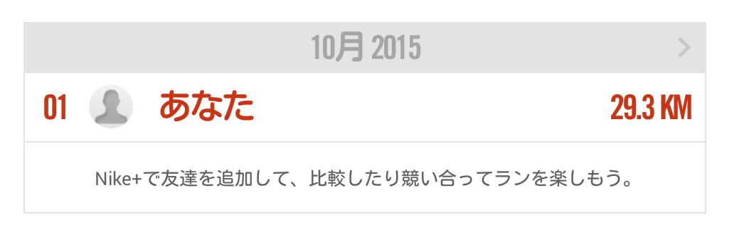 10月のランは・・・_c0145582_1054221.png