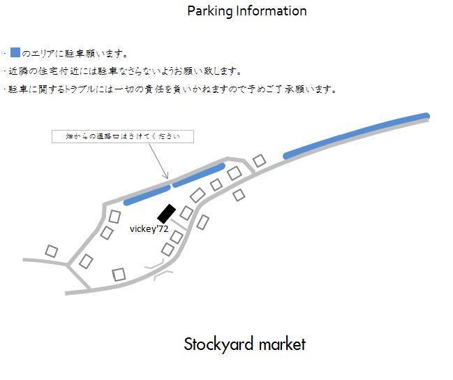 明日はstockyard market at JGJ_f0236789_21394454.jpg