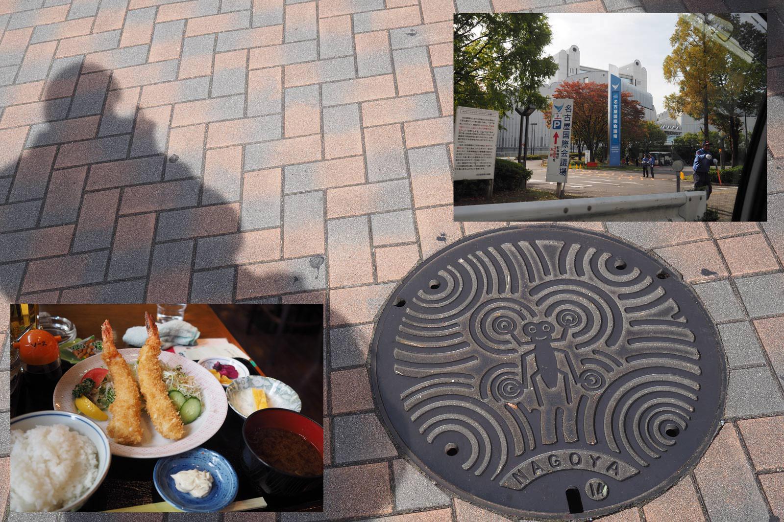 名古屋。_a0271402_1345232.jpg