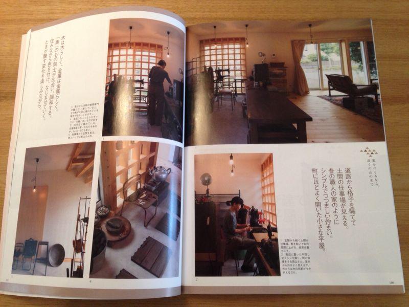 『ピースハウス』の取り組みが雑誌「住む。」掲載されています♪_e0029115_17163270.jpg