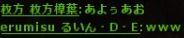 b0236120_2330595.jpg