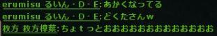 b0236120_23471645.jpg