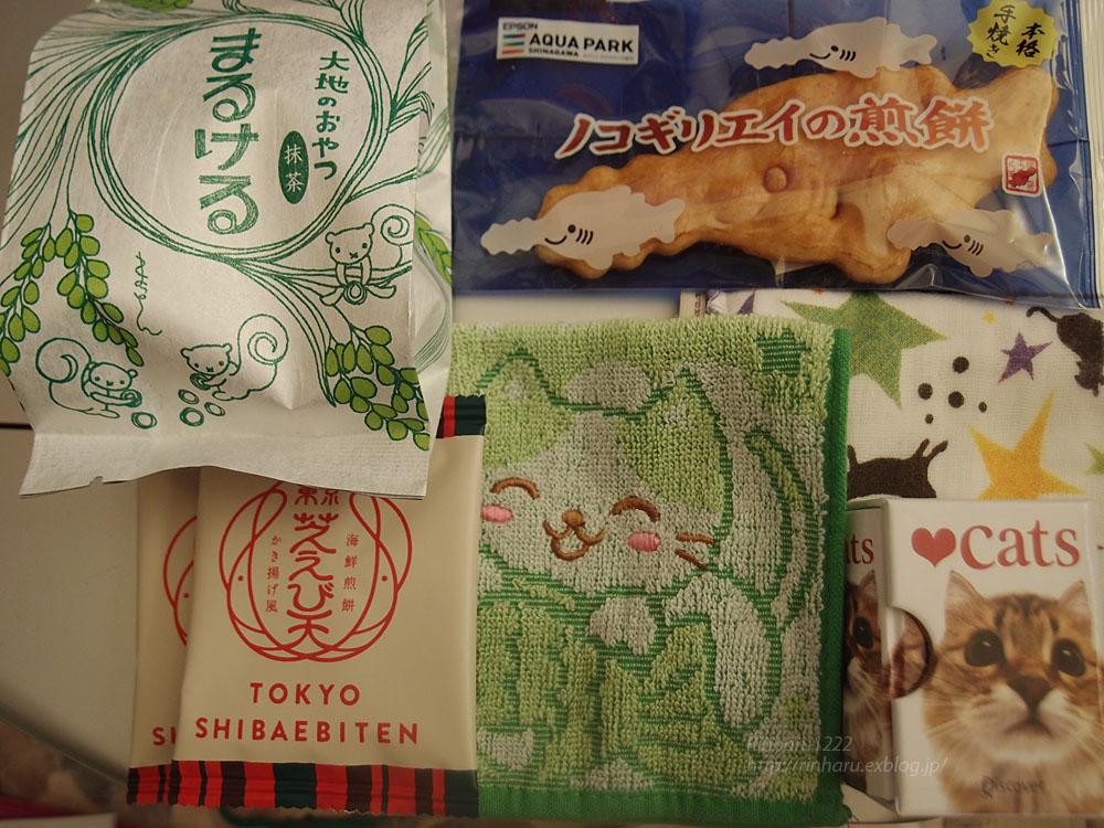 2015.10.18 東京芝えび天など_f0250322_21134059.jpg