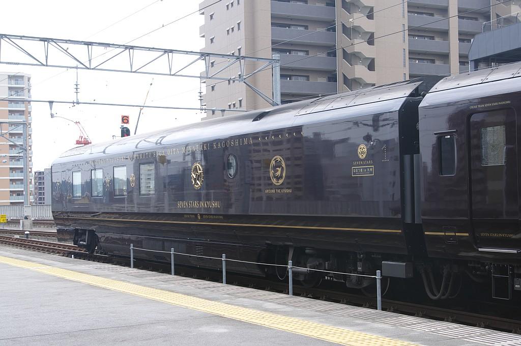大分駅にて「ななつ星IN九州」_f0203926_17353146.jpg